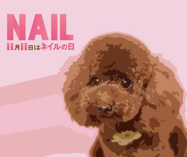 nail_no_hi_2015