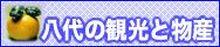 bunner_kankou220